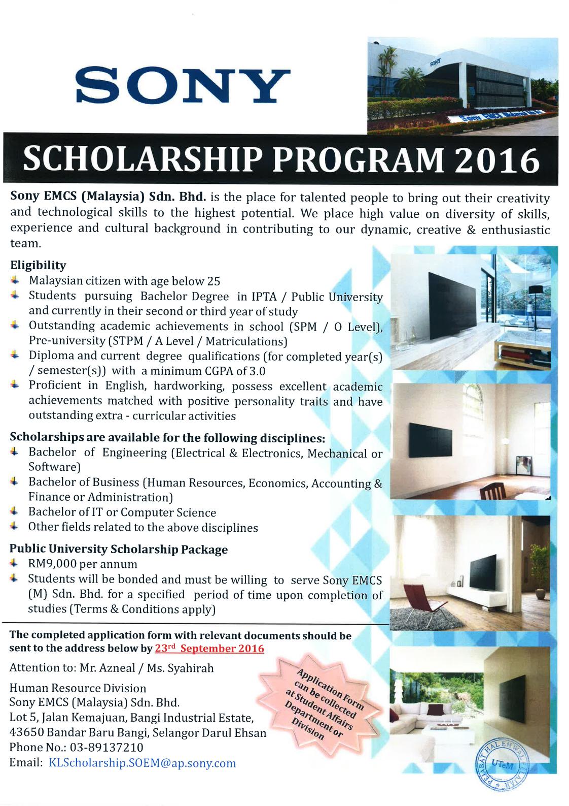 Sony Scholarship Program 2016 | Portal FKEKK